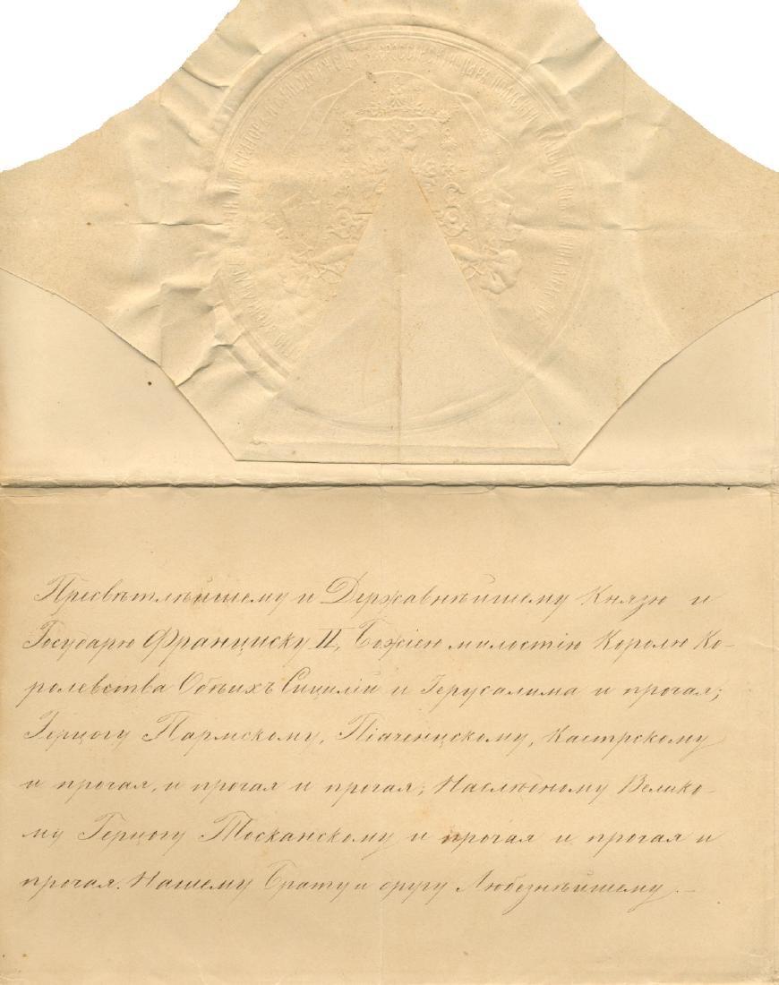 ALEXANDER II: (1818-1881) - 4