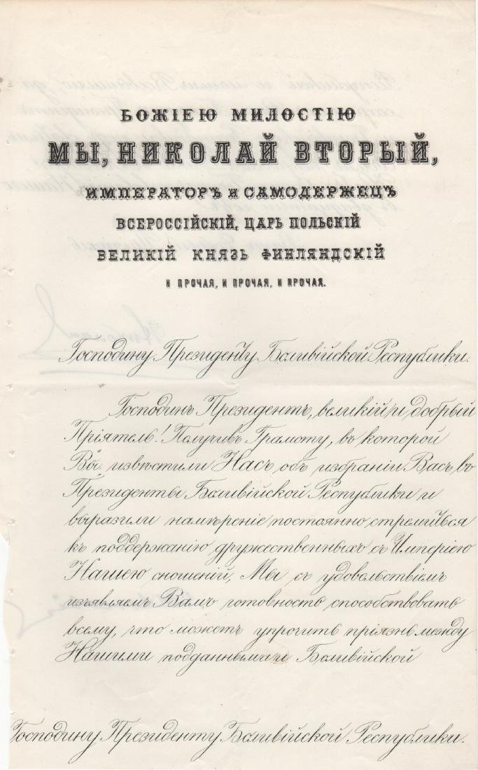 NICHOLAS II: (1868-1918)