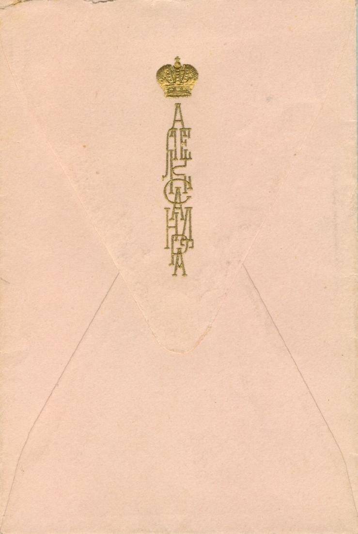 ROMANOV NIKOLAEVNA OLGA: (1895-1918) - 3