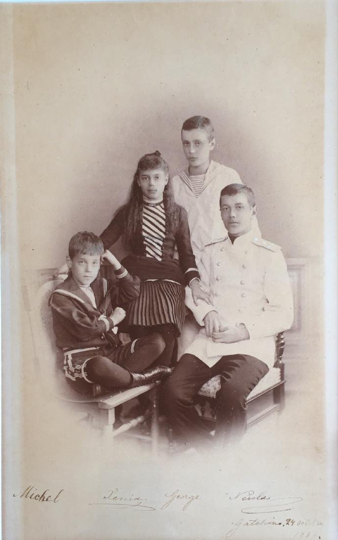 RUSSIAN IMPERIAL ROMANOV FAMILY: - 2