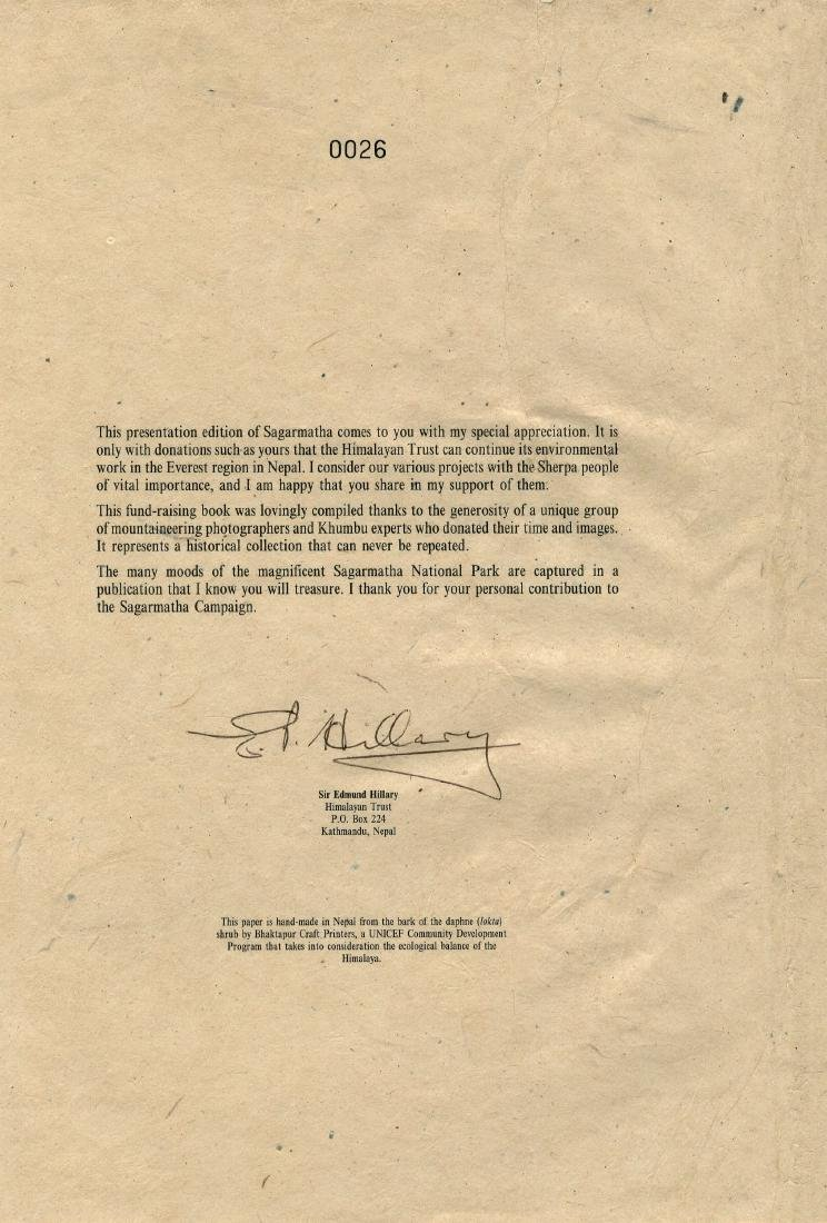 HILLARY EDMUND: (1919-2008)