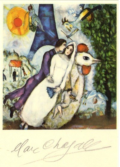 615: CHAGALL MARC: (1887-1985) Russian-French Artist. S