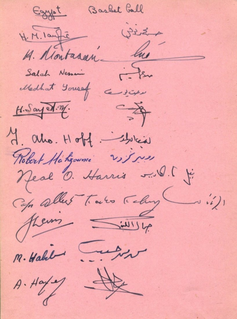 5: OLYMPIC GAMES: An autograph album containing over 70