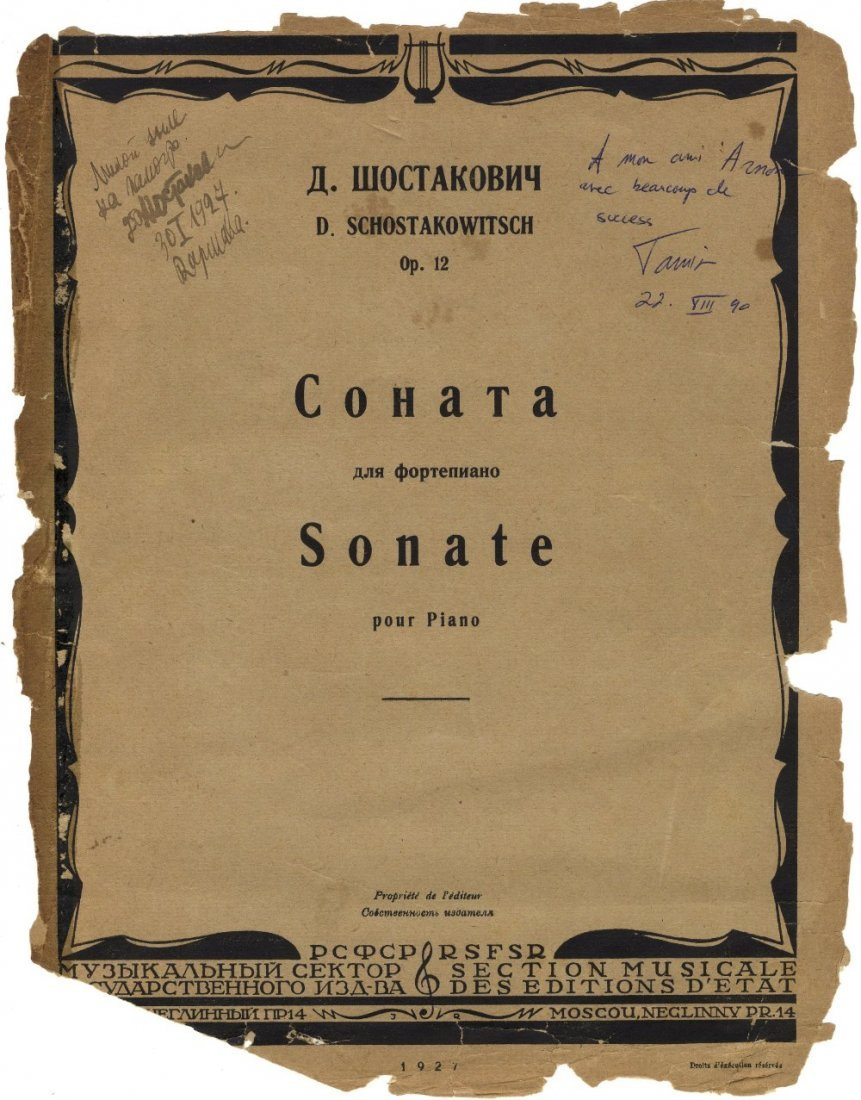 SHOSTAKOVICH DMITRI: (1906-1975) Russian Composer. Sign
