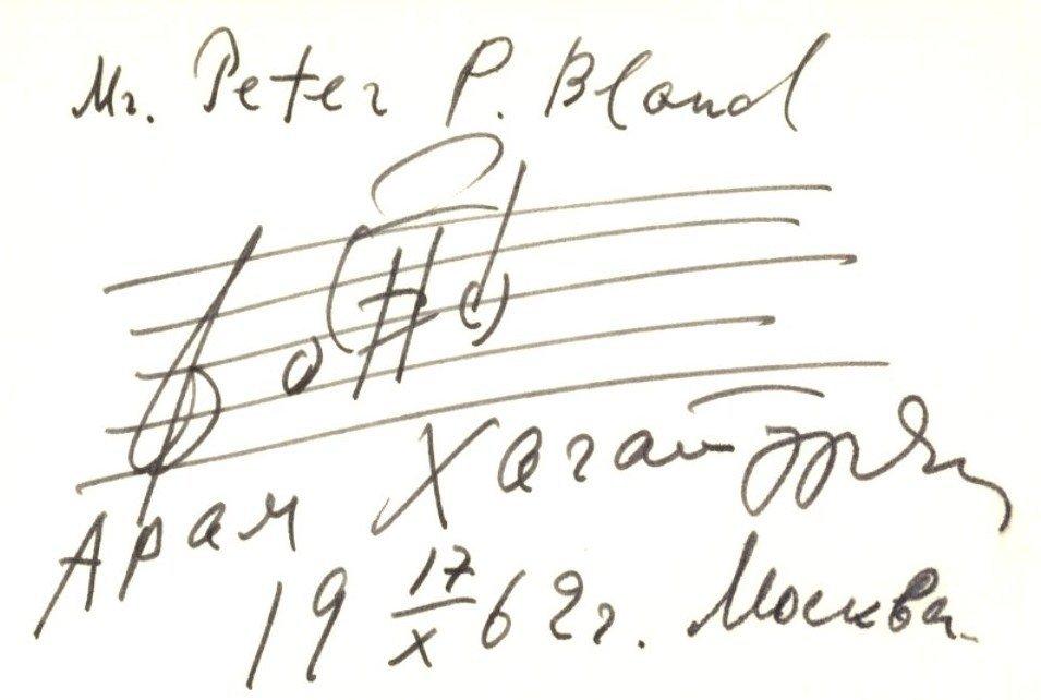 KHATCHATURIAN ARAM: (1903-1978) Russian Composer. A.M.Q