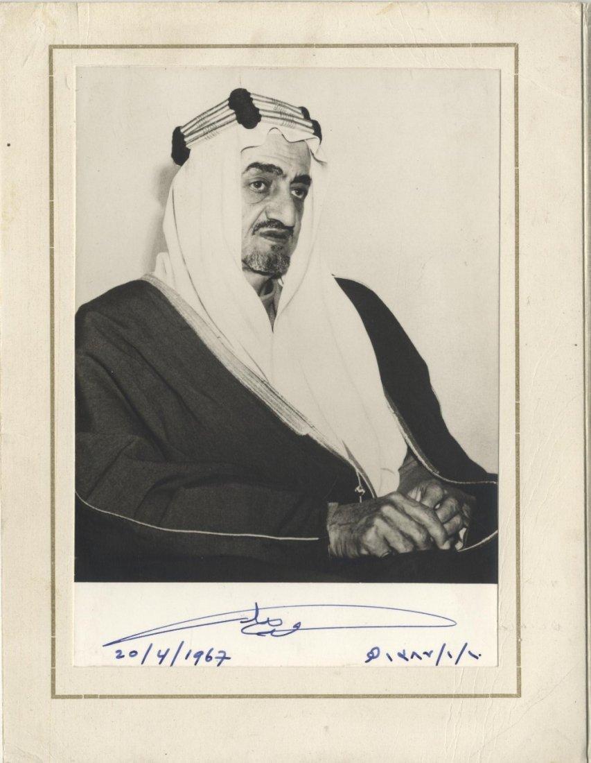 FAISAL BIN ABDUL-AZIZ AL SAUD: (1906-1975) King of Saud