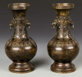Pair of Antique Chinese Bronze Vases, possibly Ming