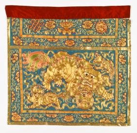 Fine Chinese Silk and Metal Thread Embroidery of Foo