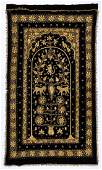 Antique Middle Eastern Metal Thread Hanging