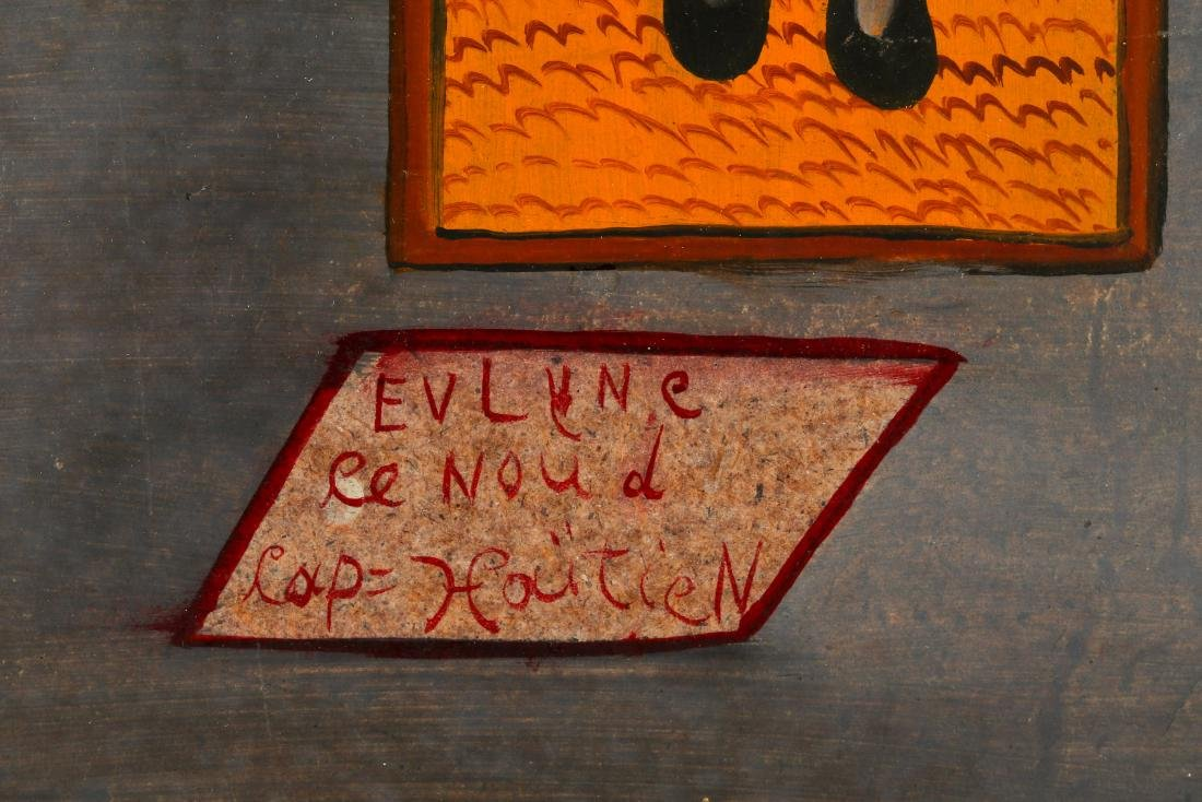 Evelyne Cenoud (Haitian/Cap-Haïtien, 20th c.) Interior - 3