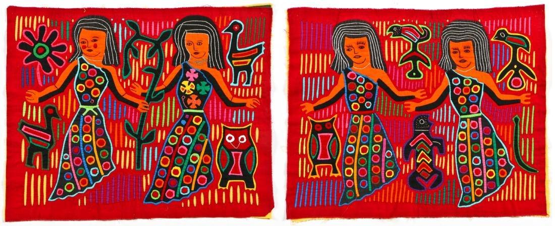 Pair of Kuna Mola Cloths, San Blas Archipelago