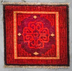 Antique Tibetan Meditation Rug: 2'0'' X 2'1''