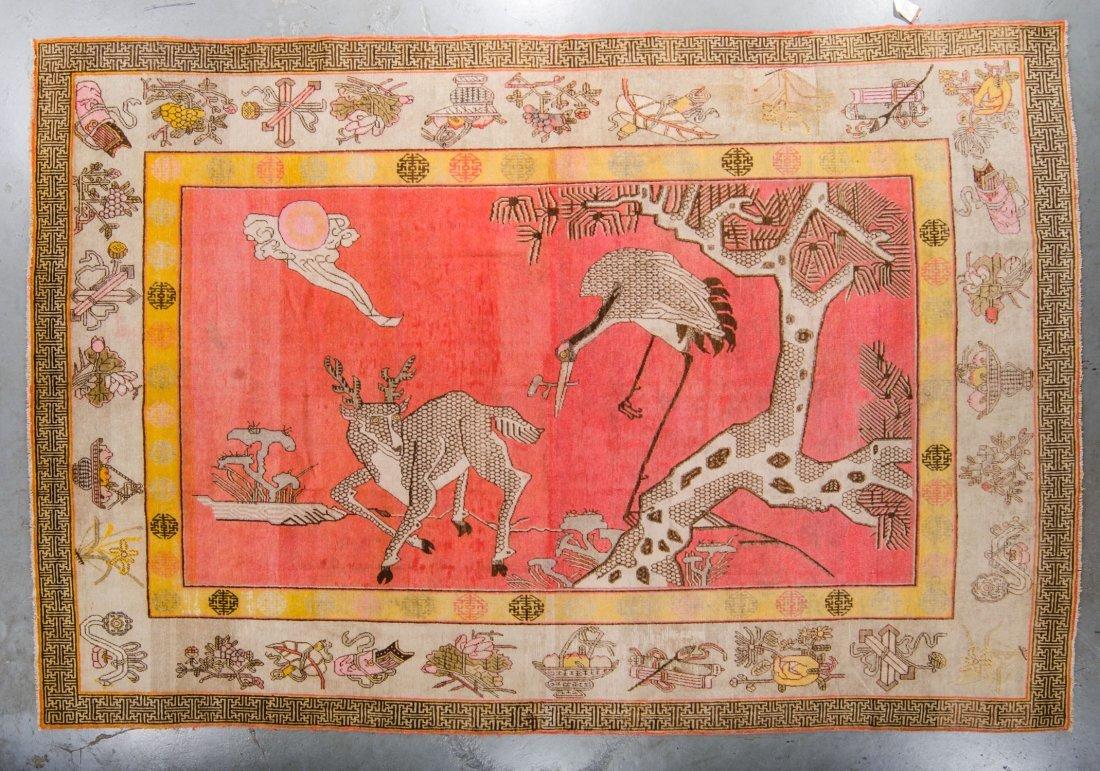 Large Antique Samarkand Rug: 9'4'' x 14'2''