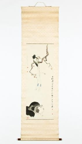 Antique Chinese Hanging Scroll Painting