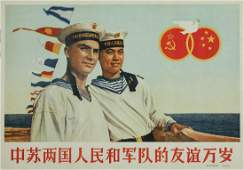 Chinese Propaganda Poster: Long Live the Friendship