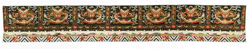 Antique Chinese Silk Embroidered Dragon Banner 145 L