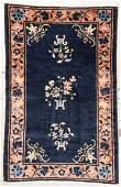 Antique Chinese Peking Rug 3 x 48 91 x 142 cm