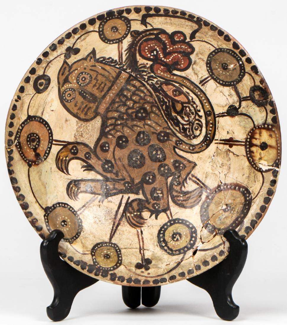 Large Nishapur Figural Bowl, Persia, 10th/12th C.