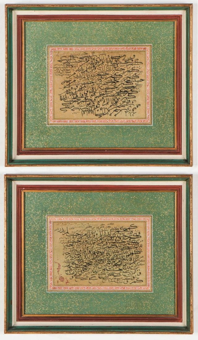 2 Framed Ottoman Pen & Ink Calligraphy Drawings