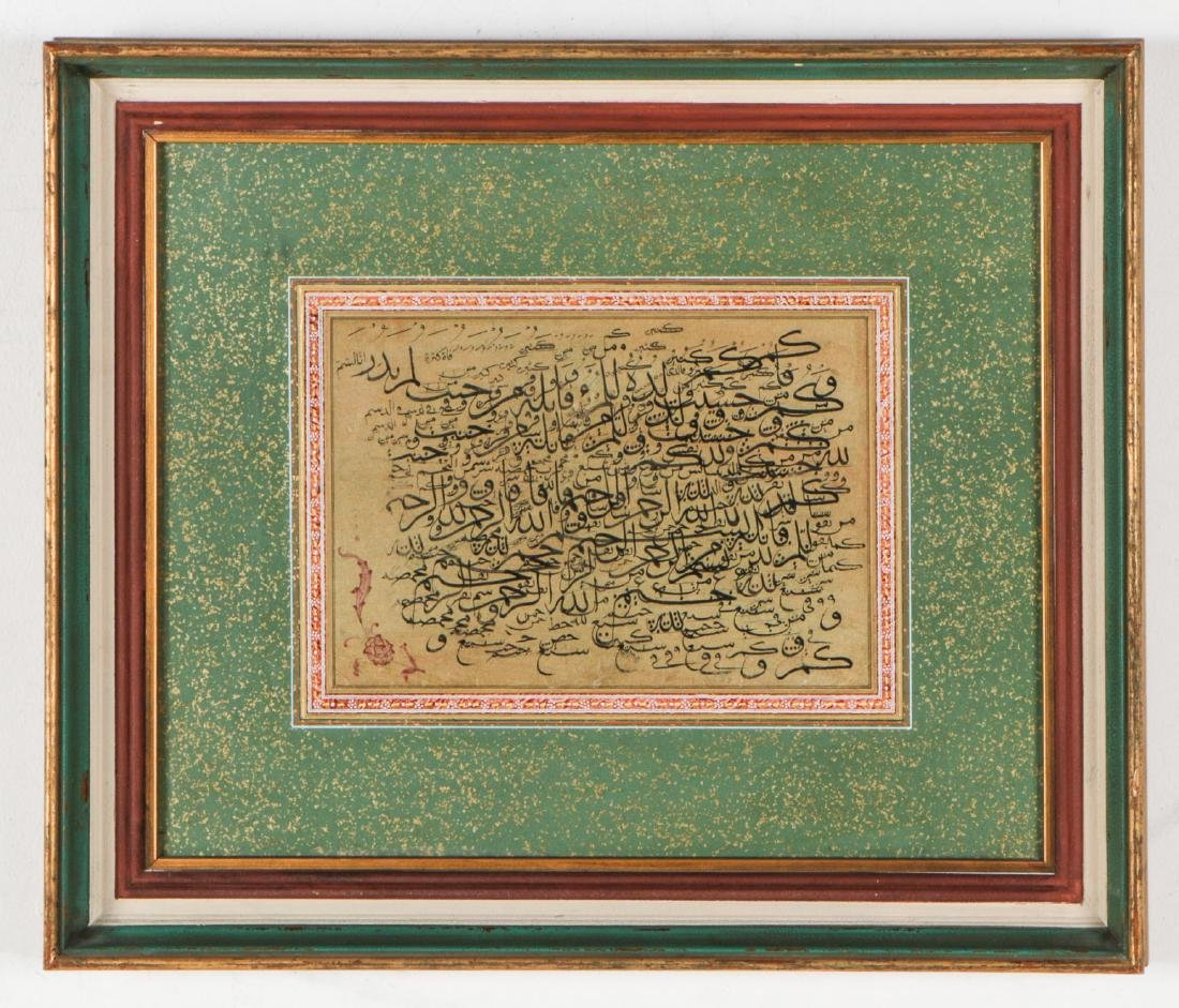 2 Framed Ottoman Pen & Ink Calligraphy Drawings - 4