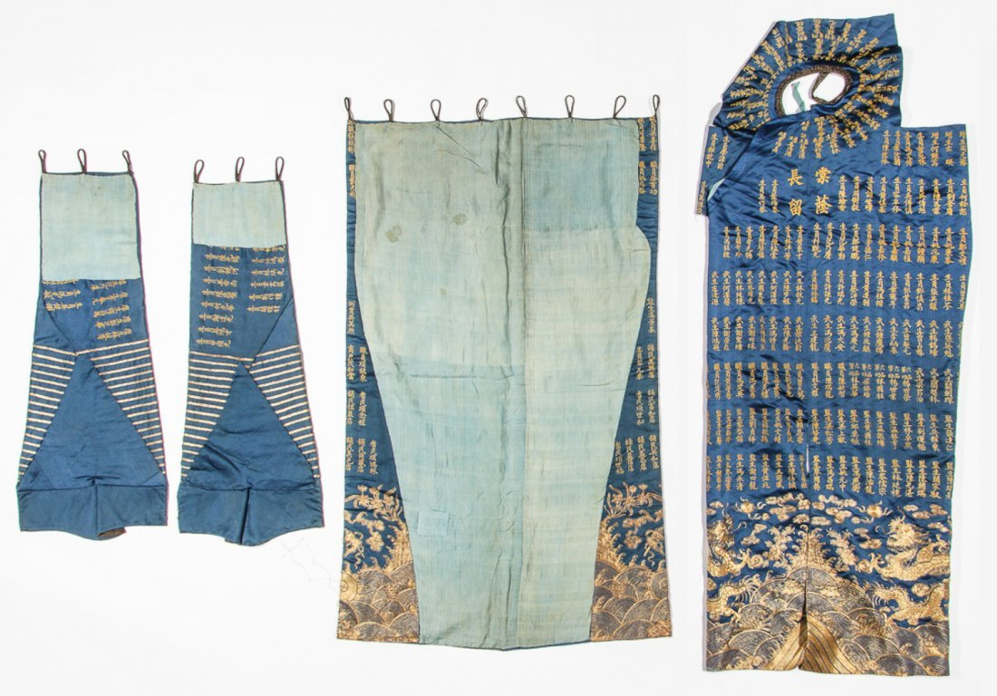Chinese Silk/Gold Thread Inscribed Dragon Robe, Qing D. - 5
