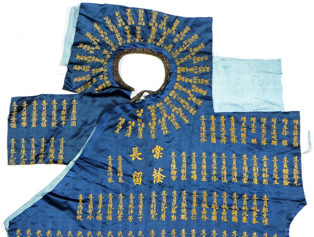 Chinese Silk/Gold Thread Inscribed Dragon Robe, Qing D. - 6