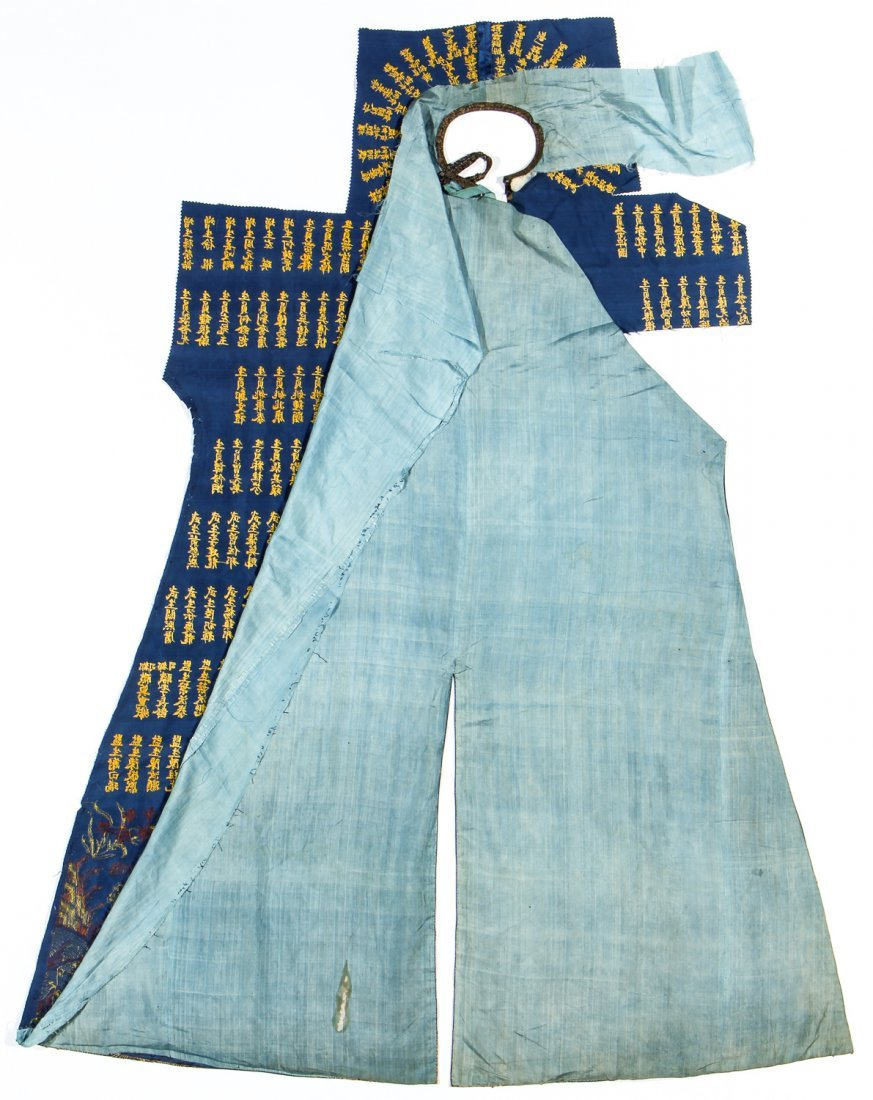 Chinese Silk/Gold Thread Inscribed Dragon Robe, Qing D. - 8