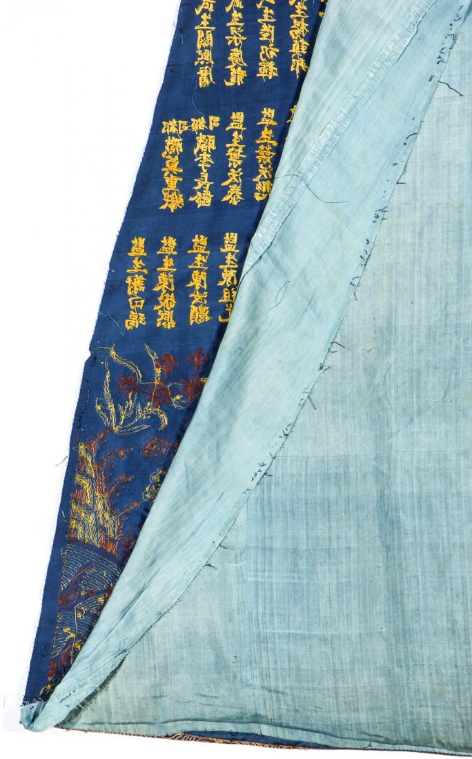 Chinese Silk/Gold Thread Inscribed Dragon Robe, Qing D. - 9