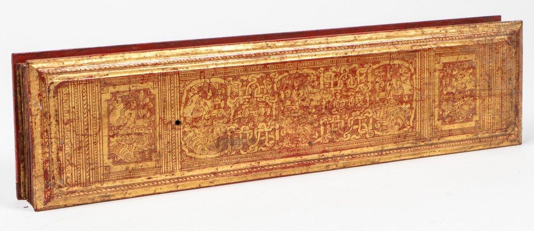 19 c. Burmese Kammavaca Manuscript/Sutra - 2