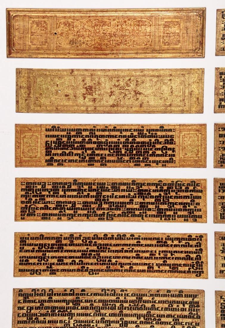 19 c. Burmese Kammavaca Manuscript/Sutra - 3