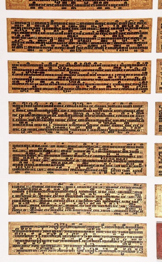 19 c. Burmese Kammavaca Manuscript/Sutra - 4
