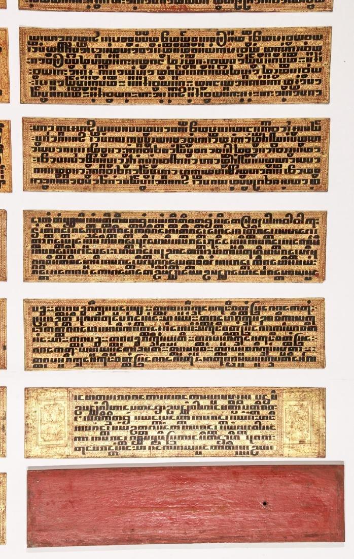 19 c. Burmese Kammavaca Manuscript/Sutra - 6