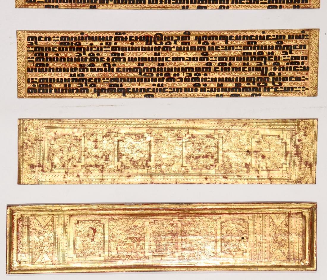 19 c. Burmese Kammavaca Manuscript/Sutra - 10