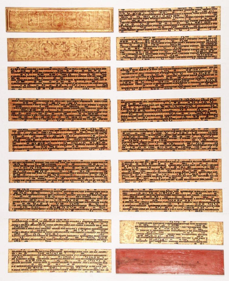 19 c. Burmese Kammavaca Manuscript/Sutra