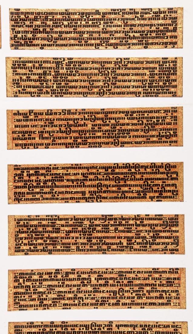 19 c. Burmese Kammavaca Manuscript/Sutra - 5