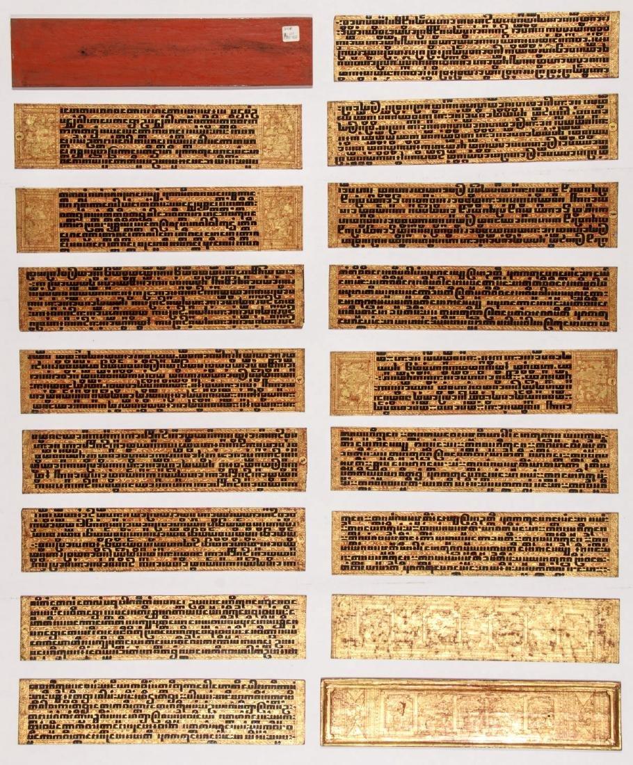 19 c. Burmese Kammavaca Manuscript/Sutra - 7