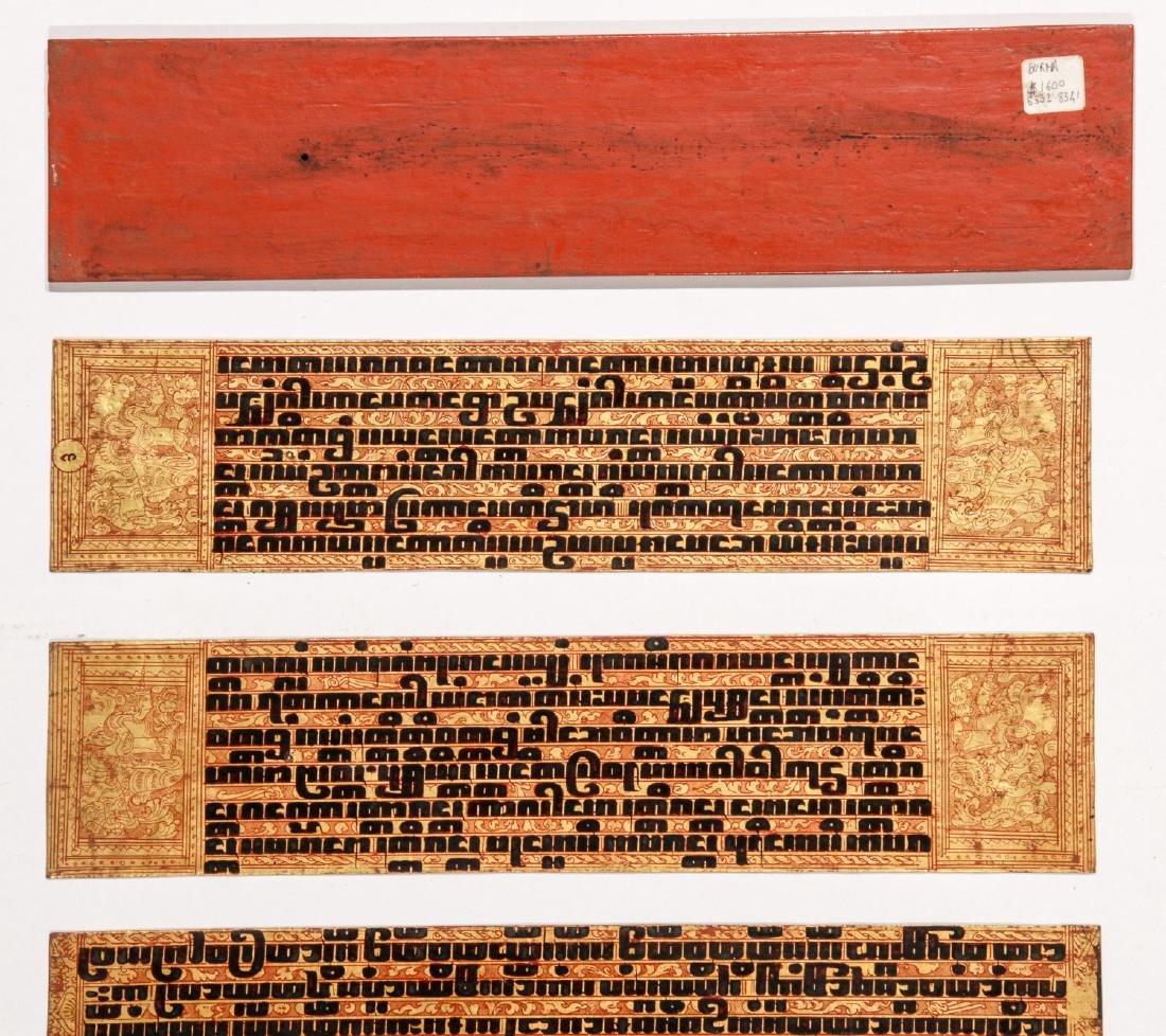 19 c. Burmese Kammavaca Manuscript/Sutra - 8