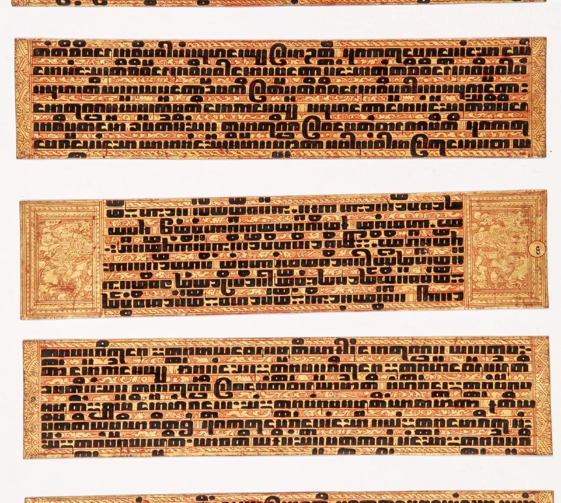 19 c. Burmese Kammavaca Manuscript/Sutra - 9