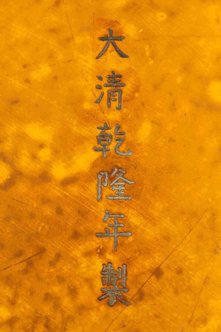 Chinese Laquerware Box with Dragon Motif - 5