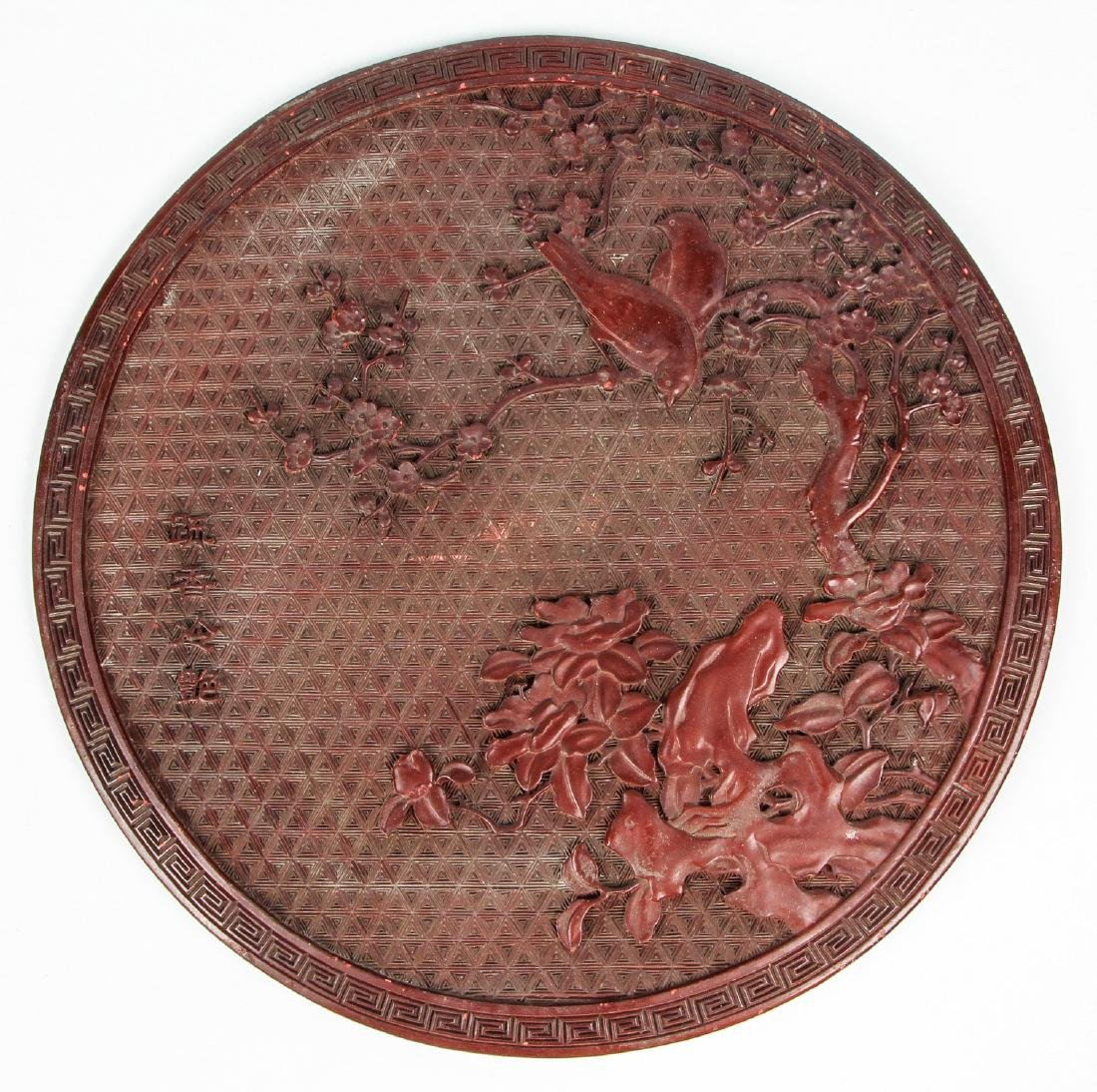 Chinese Cinabar Box and Carved Plaque - 2