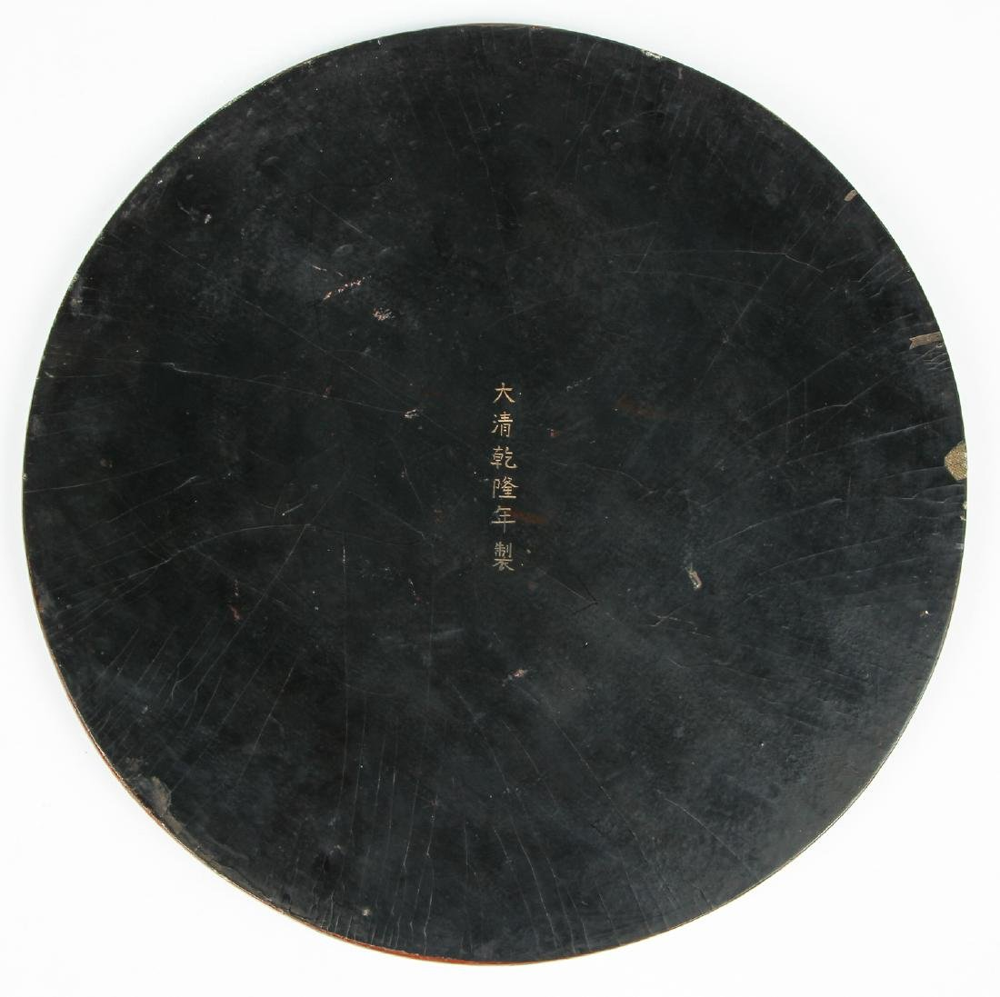 Chinese Cinabar Box and Carved Plaque - 4