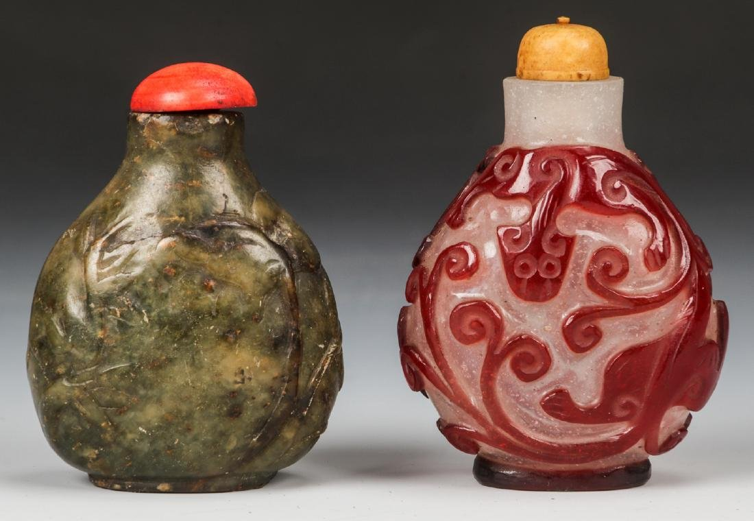Pair of Chinese Snuff Bottles