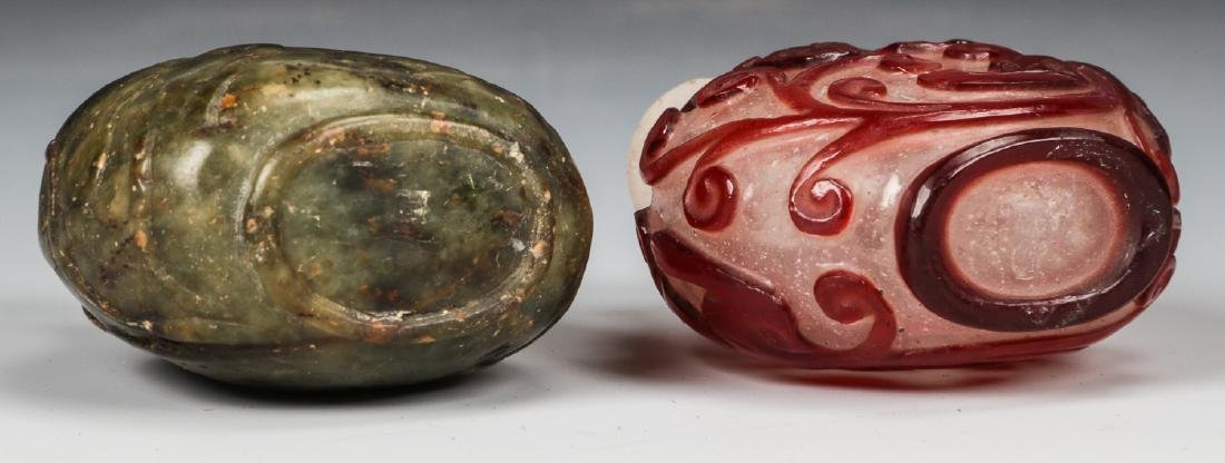 Pair of Chinese Snuff Bottles - 7