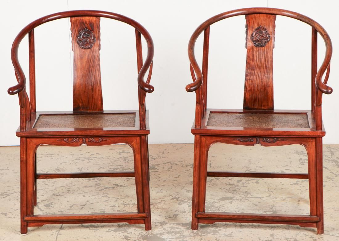 Pair of Chinese Ming Style Horseshoe Chairs