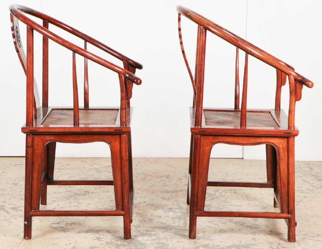Pair of Chinese Ming Style Horseshoe Chairs - 6