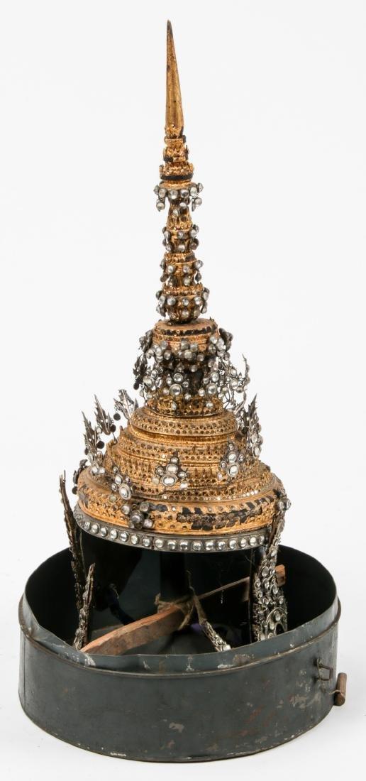 Antique Burmese Headdress