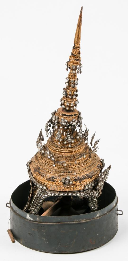 Antique Burmese Headdress - 2