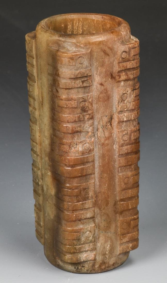 Antique Chinese Hardstone Cong