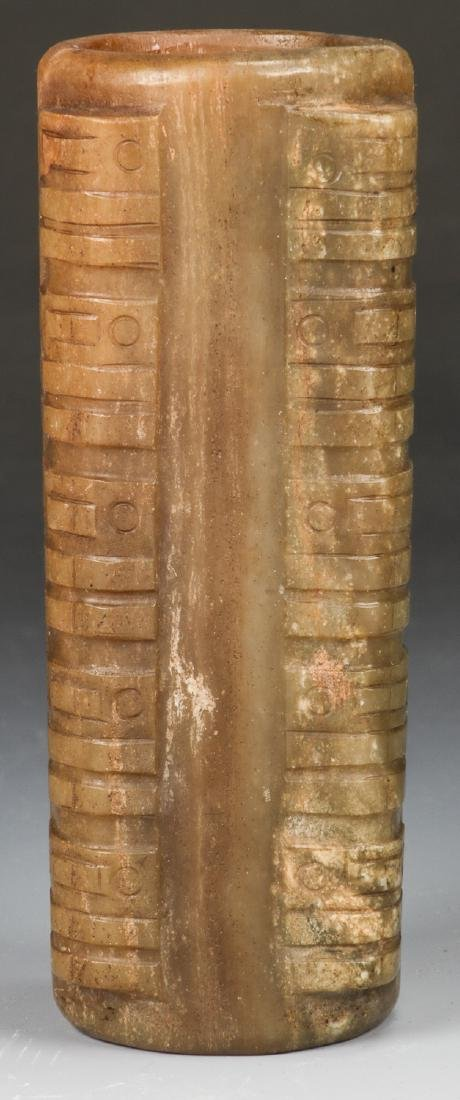Antique Chinese Hardstone Cong - 3