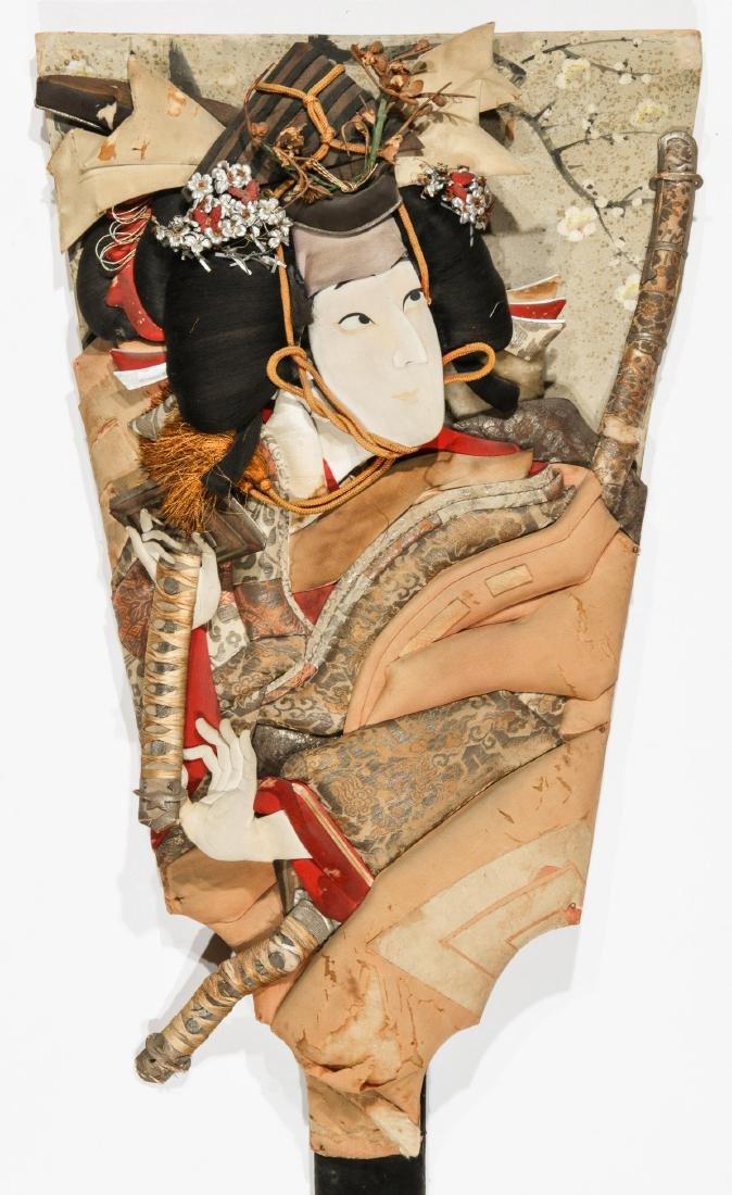 Japanese Geisha Paddle - 2